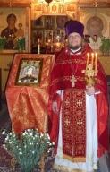 Священник Александр Волохань