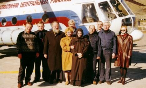 Свальбард 1997