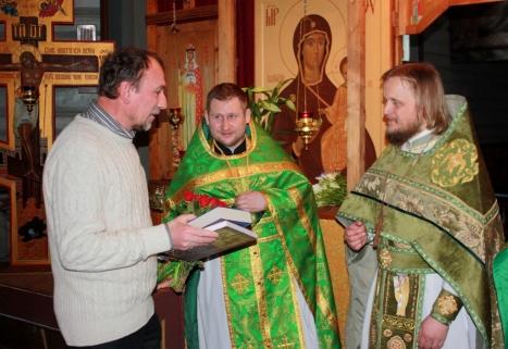 Поздравления от прихожан из Свято-Ольгинского прихода в Осло