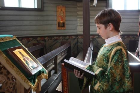 Апостольское чтение