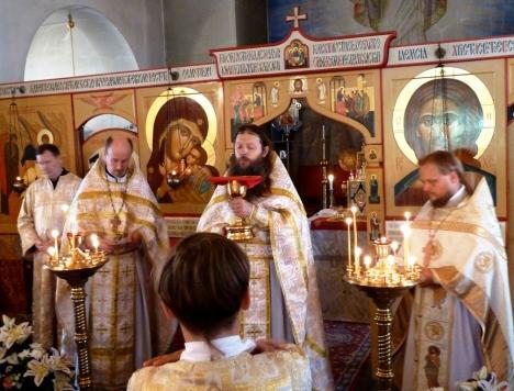 Молитва перед Причащением в день святой княгини Ольги