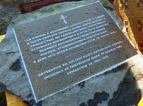 Закладной камень в основание православной часовни в Стиклестаде