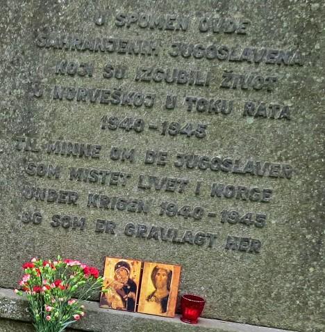 Надпись на памятнике павшим югославским солдатам
