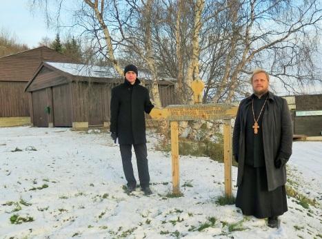 Иерей Борис и иерей Александр у входа в приходской дом