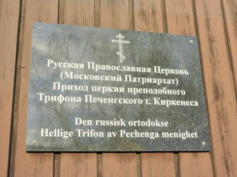 Kirkenes 25okt2014_5 svTrifon prixod_3