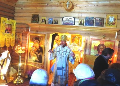 Архиерейское благословение молящихся
