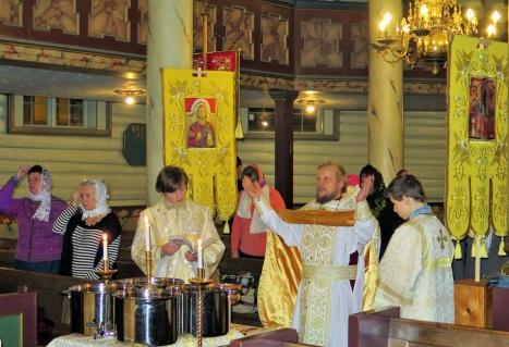 Молитва на освящение Богоявленской воды