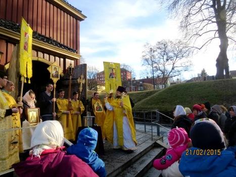 Освящение воды у врат приходского храма