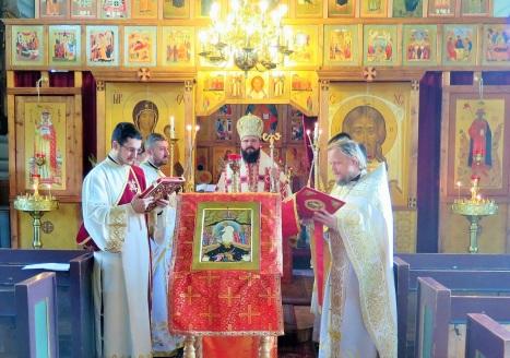 Чтение Евангелия на славянском языке