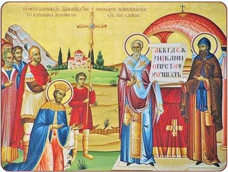 Житийная икона святых Кирилла и Мефодия