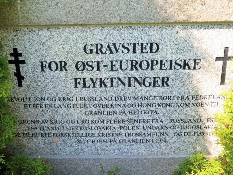 Информационная доска на месте захоронения русских эмигрантов на острове Хельгойя на озере Мьоса у города Хамара