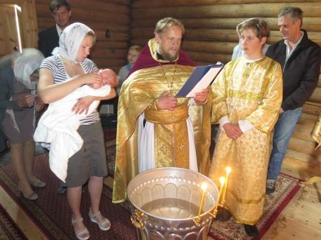 Первое крещение в храме св.Олафа в Стиклестаде