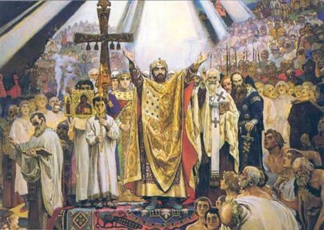 Картина Васнецова Крещение Руси