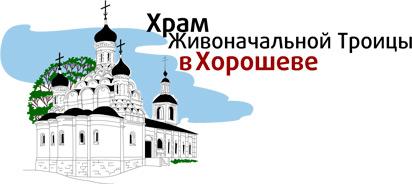 logo Horoshevo