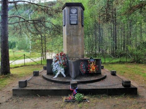 Памятник павшим советским военнопленным в Бейсфьорде у Нарвика