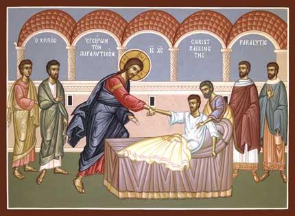 Исцеление Христом болящего