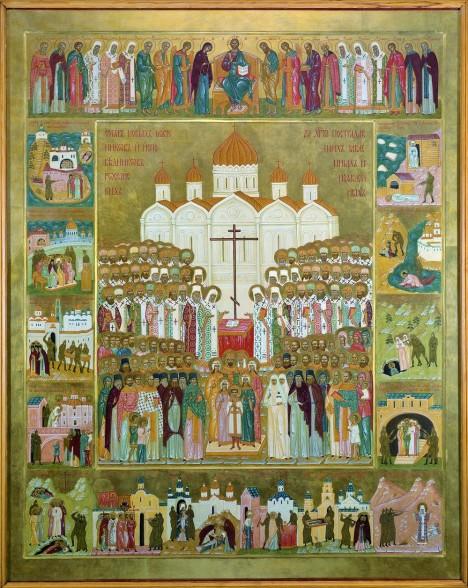 Икона новомучеников и исповедников
