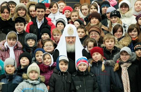 Патриарх и дети 1