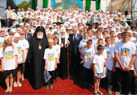 Патриарх и дети 2
