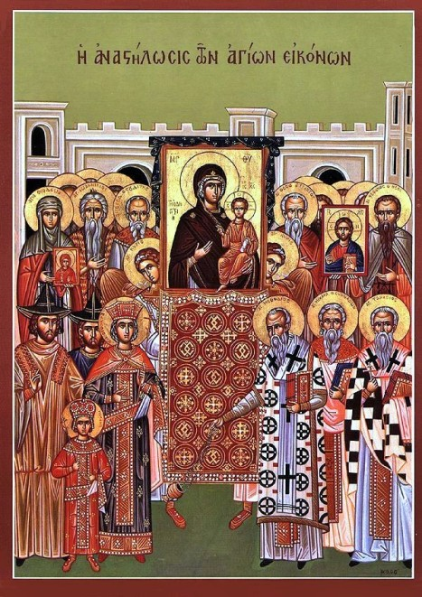 Греческая икона Торжества Православия