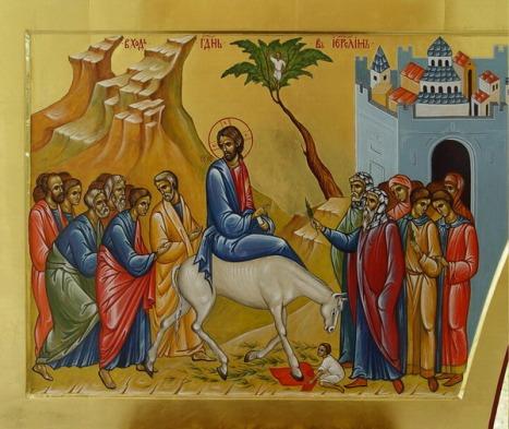17--Вход Господень в Иерусалим