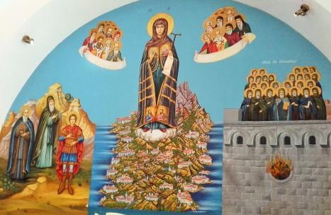 Икона Божией Матери - игуменьи Святой горы  - болгарский монастырь Зограф
