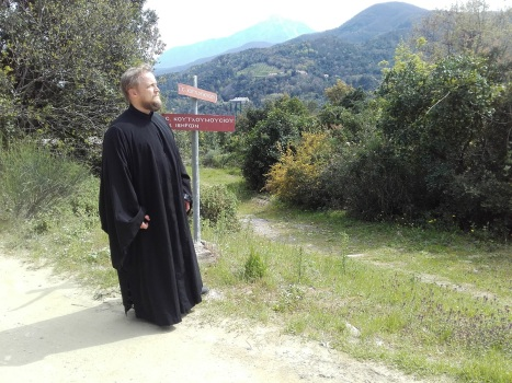 Тропа между монастырями Иверон и Кутлумуш