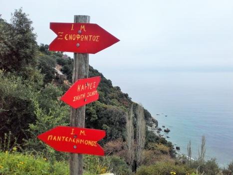 Дорожные указатели на паломнических маршрутах Афона