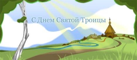 troica_01