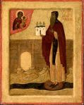 Antonij Rimljanin ikona