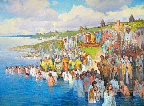 Крещение Руси.jpg 2