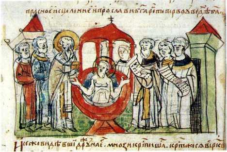 Крещение равноапостольного  князя Владимира