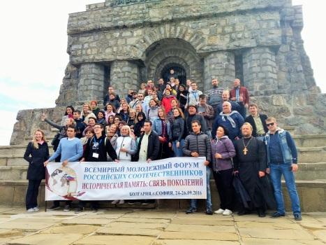 Участники форума у мемориала на горе Шипка