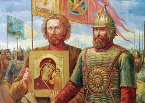 Минин и Пожарский с Казанской иконой Богородицы