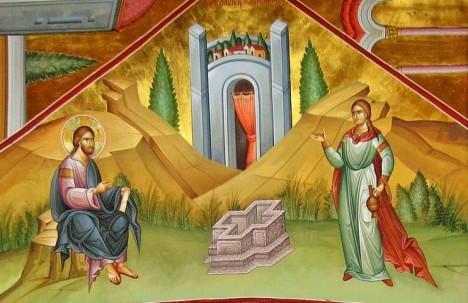 Беседа Господа Иисуса Христа с самарянкой Фотинией (Евангелие от Иоанна 4 : 1-42)