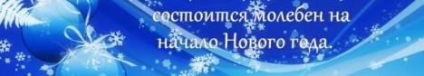 1-bankoboev-ru_novogodnie_shary