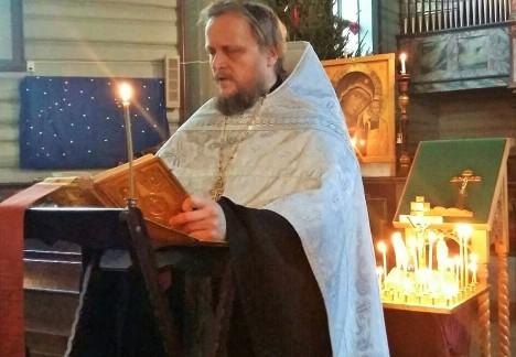 Чтение из Святого Евангелия от Иоанна