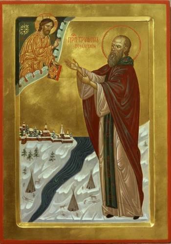 Икона прп.Трифона
