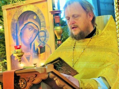 Чтение Евангелия на Литургии в день накануне Новолетия