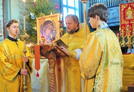 Евангельское чтение на Литургии