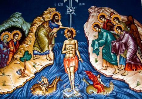 Икона Крещения Господня во Иордане