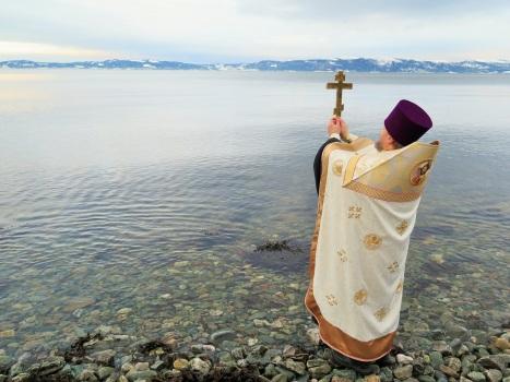 Во Иордане крещающуся Тебе, Господи, Троическое явися поклонение!