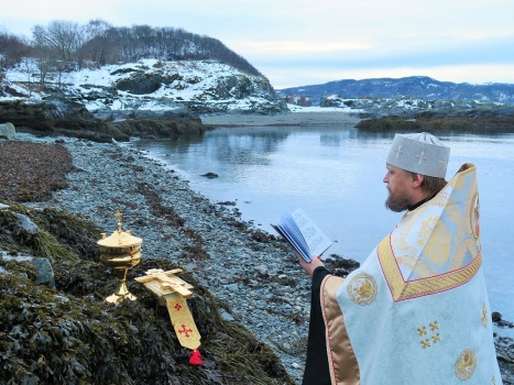 Начальные молитвы водосвятного молебна